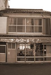 平成15年頃 北九州支店
